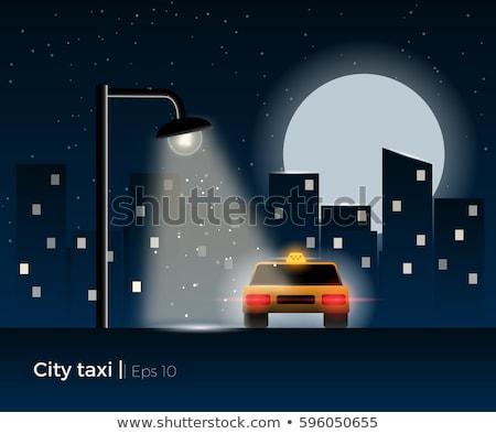 éjszaka városkép ikon felirat szimbólum vektor Stock fotó © vector1st