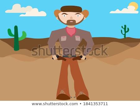 Sorridente desenho animado ilustração homens seis pessoa Foto stock © cthoman
