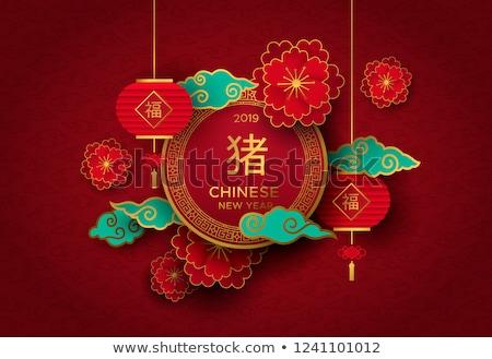 piros · kínai · új · év · lámpás · üdvözlőlap · disznó · illusztráció - stock fotó © cienpies