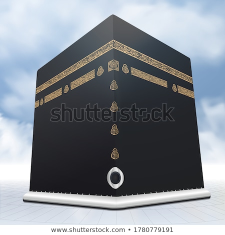 Islamic background stone with verse from Quran Stock photo © zurijeta