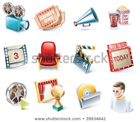Golden Web Icons Set Vector Illustration Stok fotoğraf © tele52