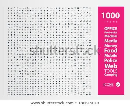 Zwarte iconen medische oog arts gezondheid Stockfoto © zelimirz