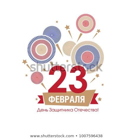 Felicitatie wenskaart dag tekst gefeliciteerd teken Stockfoto © popaukropa