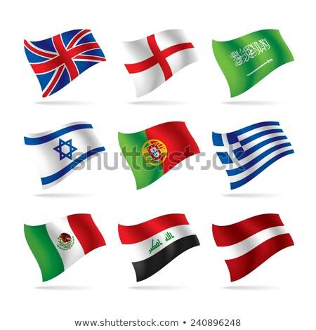 Arabie Saoudite Lettonie drapeaux puzzle isolé blanche Photo stock © Istanbul2009