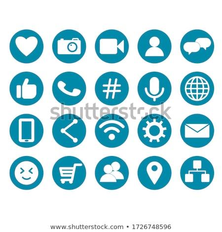 Email vektor kék webes ikon háló posta Stock fotó © rizwanali3d