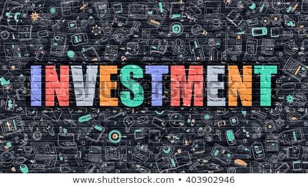 投資 いたずら書き デザイン 白 壁 ストックフォト © tashatuvango