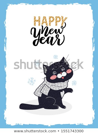 happy new year postcard with nice black kitten stock photo © robuart