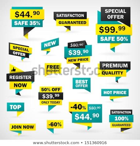 akció · exkluzív · vásár · termék · prémium · árengedmény - stock fotó © robuart