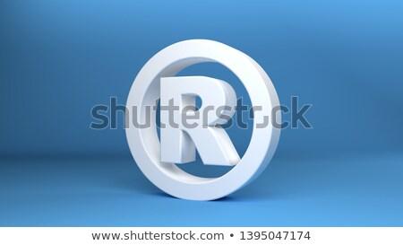 3D 登録された 商標 にログイン 木製 ストックフォト © AndreyPopov
