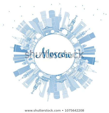 Moscou Skyline bleu espace de copie voyage d'affaires Photo stock © ShustrikS