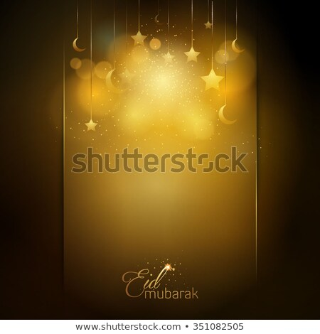beautiful glowing mosque eid festival banner design Stock photo © SArts