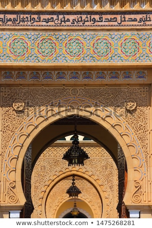 Intricate Moroccan stone work  Stock photo © danielgilbey