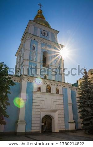 Cupola monastero cross regione Russia costruzione Foto d'archivio © timbrk