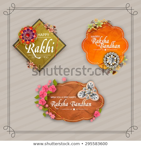 Stockfoto: Mooie · wenskaart · stijlvol · kleurrijk · vector · ontwerp