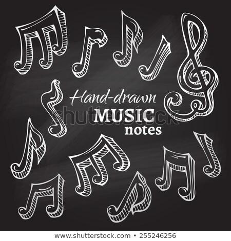 Basszuskulcs ikon rajzolt kréta kézzel rajzolt iskolatábla Stock fotó © RAStudio