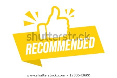 ベスト · 契約 · 黄色 · ベクトル · アイコン · ボタン - ストックフォト © rizwanali3d