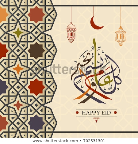 eid festival card beatiful background Stock photo © SArts