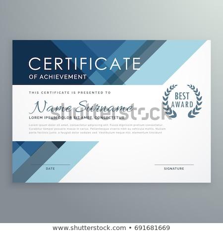 профессиональных синий сертификата признательность шаблон фон Сток-фото © SArts