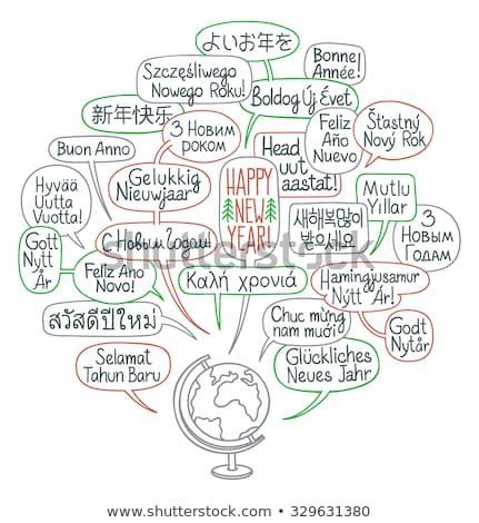 Happy holiday text translated from Russian. Handwritten lettering Stock photo © orensila
