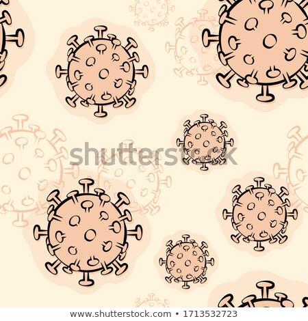 Icône ombre beige couleur santé hôpital Photo stock © Imaagio