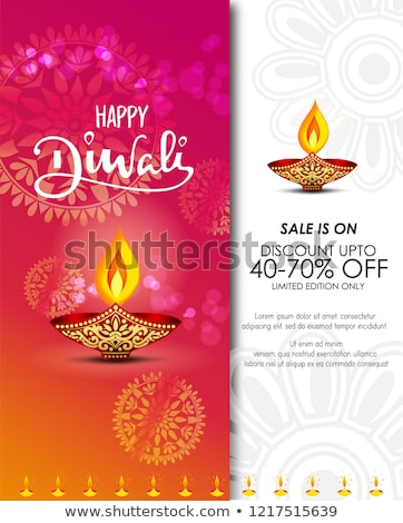 happy diwali watercolor banner with text space stock photo © sarts