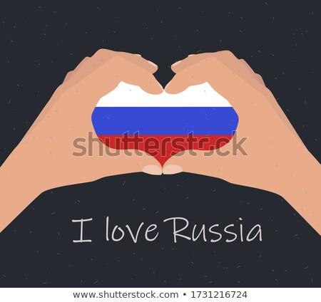 Oroszország · szeretet · orosz · hagyományos · baba · matrjoska - stock fotó © morys