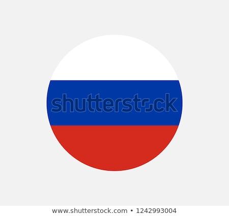 Oroszország zászló gomb illusztráció terv háttér Stock fotó © colematt