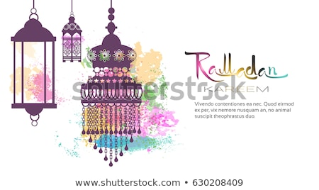 decorative islamic lamps banner with text space Stock photo © SArts