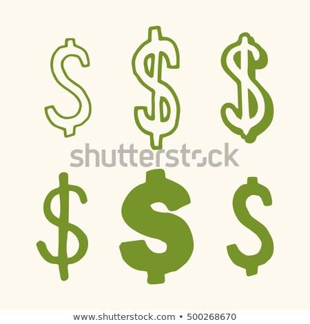 Dollar symbol in hands Stock photo © stevanovicigor