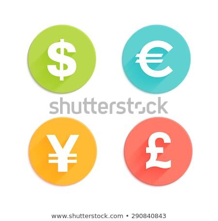 Para imzalamak sarı vektör düğme ikon Stok fotoğraf © rizwanali3d