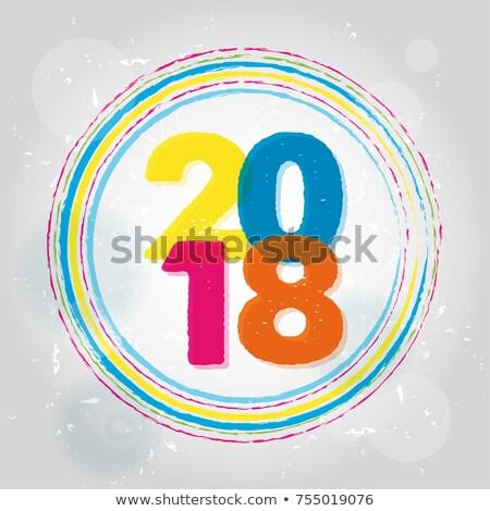 Happy New Year 2018 In Rings Motley Drawn Banner Stockfoto © marinini