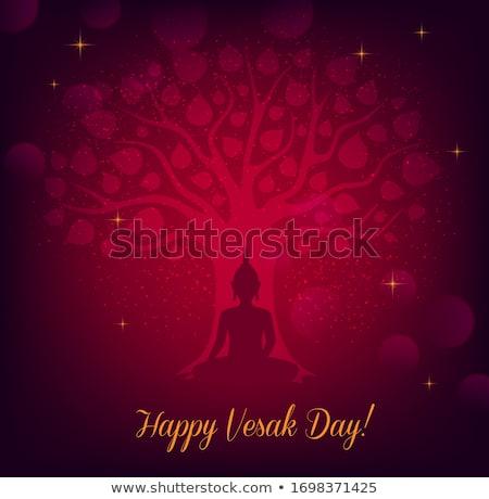 Stok fotoğraf: Mutlu · gün · tebrik · kartı · altın · ağaç · kart