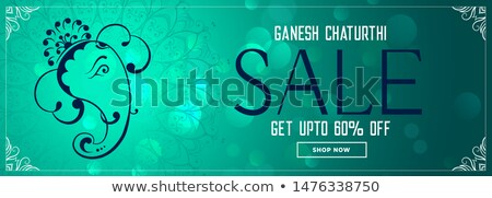 ganesh chaturthi festival sale elegant banner design stock photo © sarts