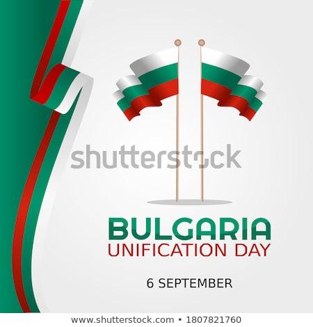 exército · Bulgária · quadro · guerra · serviço · silhueta - foto stock © perysty
