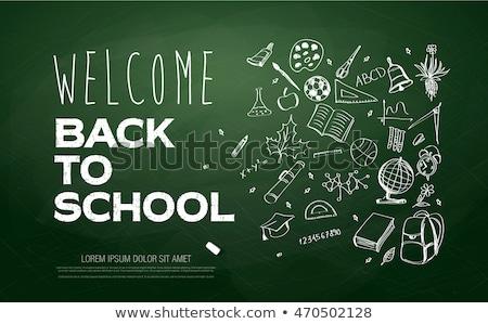 school board holidays Stock photo © romvo