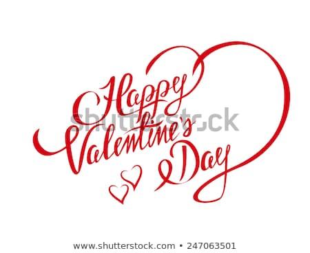 Belo coração elegante texto projeto feliz Foto stock © bharat