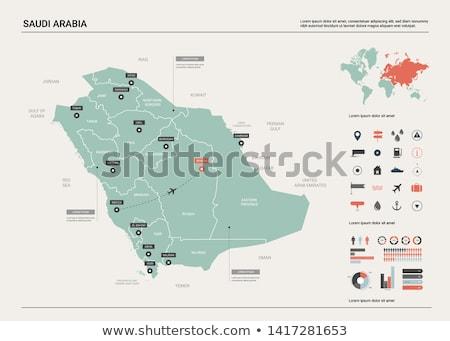 Düğme simge Suudi Arabistan harita beyaz çerçeve Stok fotoğraf © mayboro1964