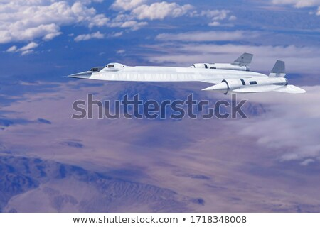 Espion avion avion Moscou air Photo stock © reticent