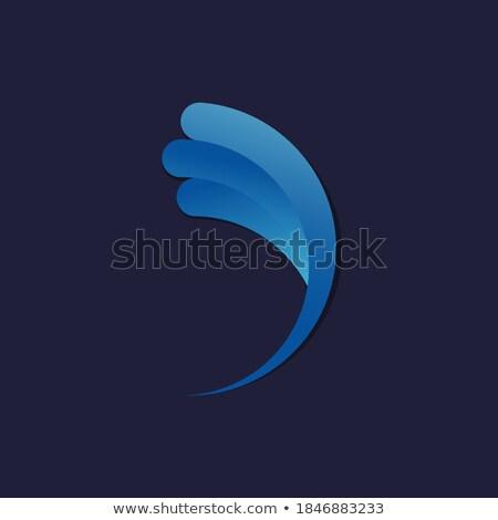 Musik Wolke Marke Unternehmen Vorlage logo Stock foto © vector1st
