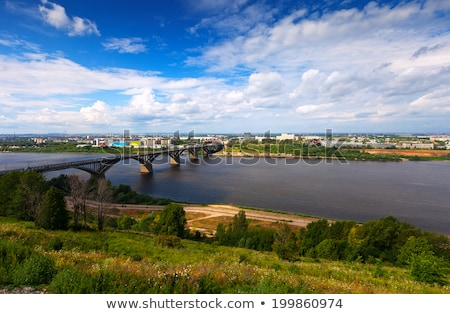View of the Oka river, Russia Stock photo © borisb17