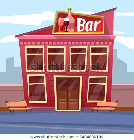 Stockfoto: Buitenkant · bar · gebouw · dining · plaats · vector