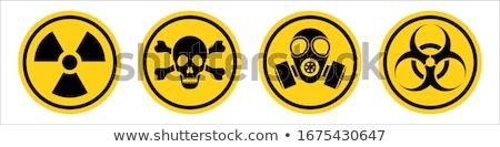 放射性 ハザード にログイン 金属 グリッド 業界 ストックフォト © lemonti