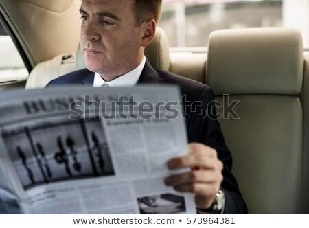 ビジネスマン · 読む · 良いニュース · 興奮した · 紙 · 孤立した - ストックフォト © hasloo