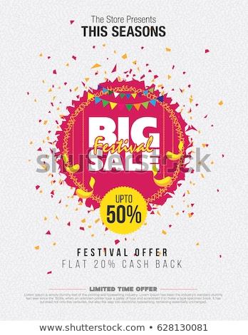 Heureux diwali festival vente étiquette design Photo stock © SArts