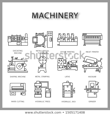 Industrial Tool Metallurgical Icon Vector Illustration Stock photo © pikepicture