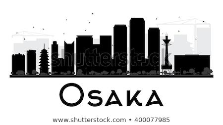 Osaka zwart wit silhouet eenvoudige toerisme Stockfoto © ShustrikS