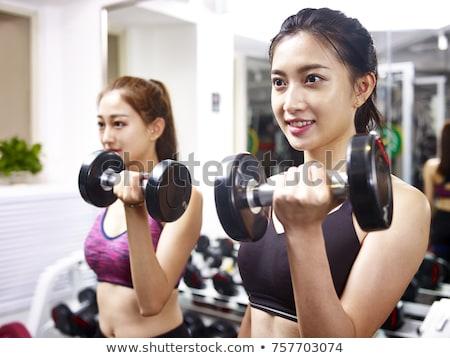 Gyönyörű ázsiai nő munka egészség fitnessz Stock fotó © stryjek