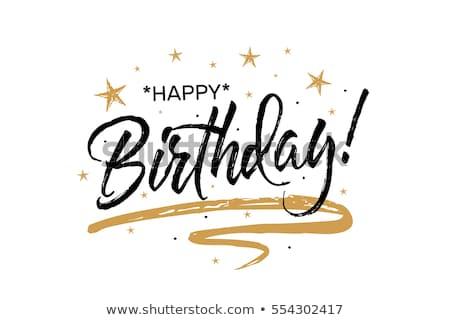 お誕生日おめでとうございます カード オレンジ ボックス スペース 青 ストックフォト © rioillustrator