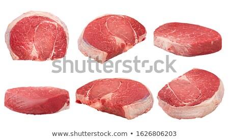 мяса продукции низкий области совета Сток-фото © Phantom1311