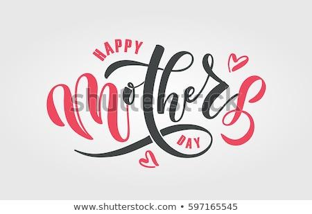 Feliz mãe dia eps 10 texto Foto stock © beholdereye